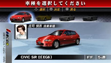 igcd.net: honda civic in initial d: street stage