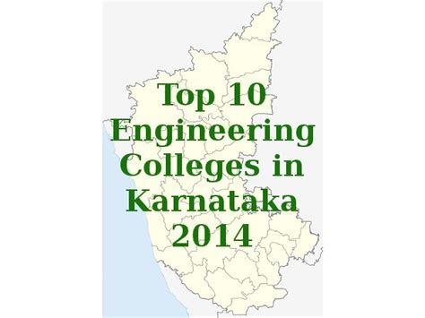 Top Mba Colleges In Karnataka Pgcet by Top 10 Engineering Colleges In Karnataka 2014 Careerindia