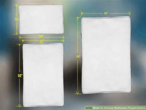 Bathroom Towel Colors by 3 Ways To Choose Bathroom Towel Colors Wikihow
