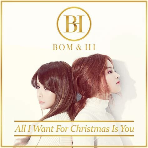 download mp3 free all i want for christmas is you download single bom hi all i want for christmas is you