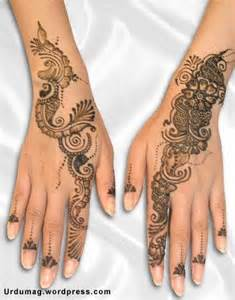 Pakistani Home Design Magazines designs of hina urdu magazine mehndi designs arabic