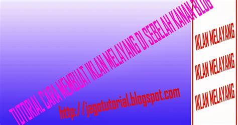 cara membuat iklan online di blog tutorial cara membuat iklan melayang di sebelah kanan blog