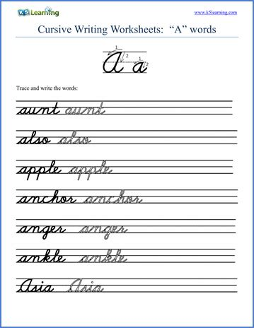 printable worksheets cursive writing free cursive words worksheets printable k5 learning