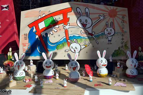 Harajuku New fukubukuro pictures harajuku 2011