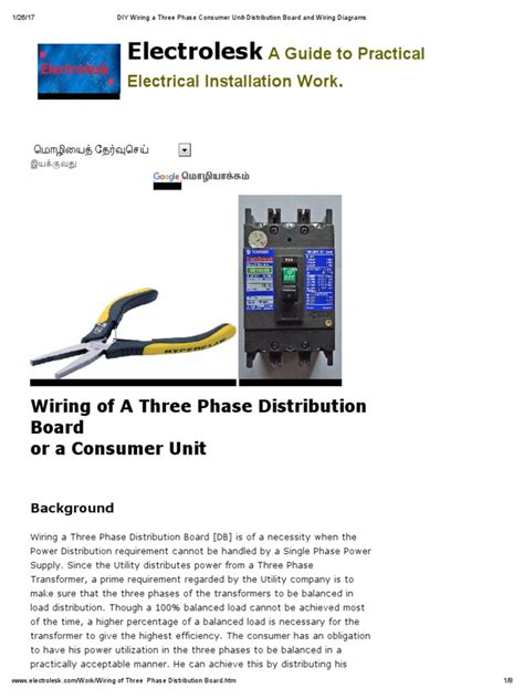 dotted line in wiring diagram one line diagram wiring
