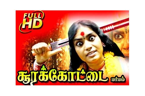 tamil movie download hd 2015