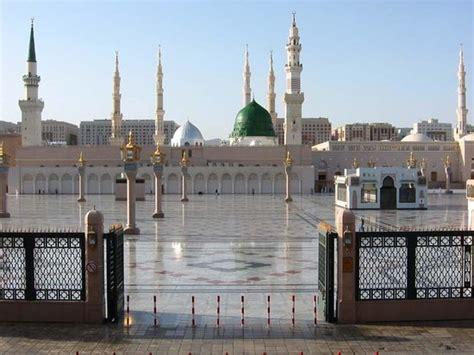 Al Quran Travel Madina madina media museum medina saudi arabia address