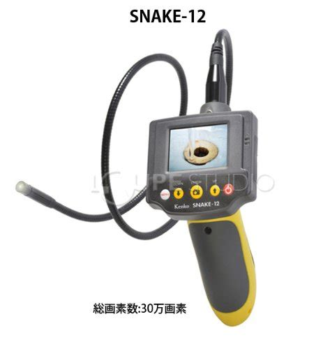 milwaukee snake camera with light new kenko snake 12 waterproof with dgital snake camera led
