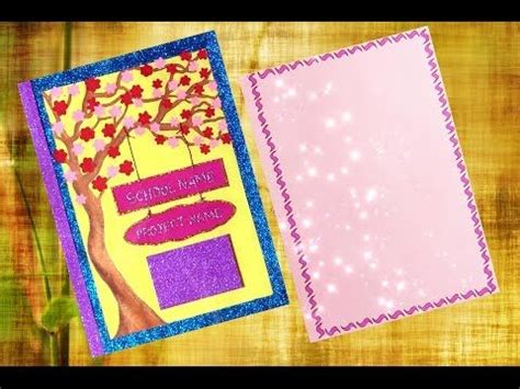 decorate project files  cover page  border