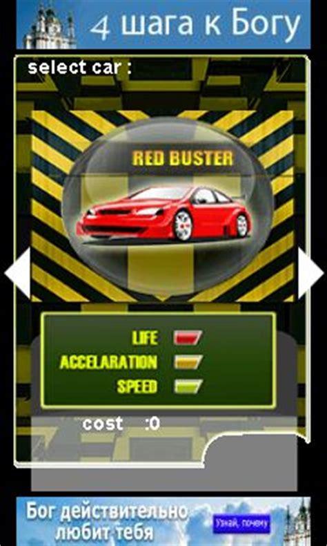 car racing game download for mob org moto car racing java game for mobile moto car racing