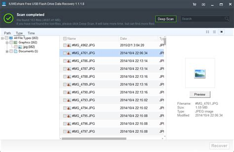 download free free usb flash drive data recovery by free usb flash drive data recovery tutorial