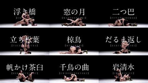imagenes kamasutras 2015 意想不到的crossover 令人面紅耳熱的相撲48式