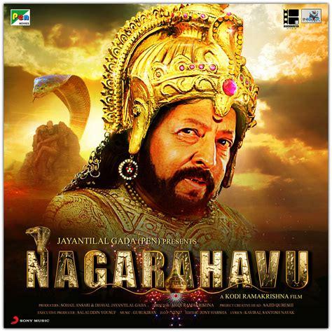 kannada actor ganesh new songs kannada mp3 songs nagarahavu 2016 kannada movie mp3 songs