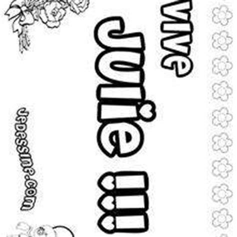 école De Julie Lettre G coloriages juliette fr hellokids
