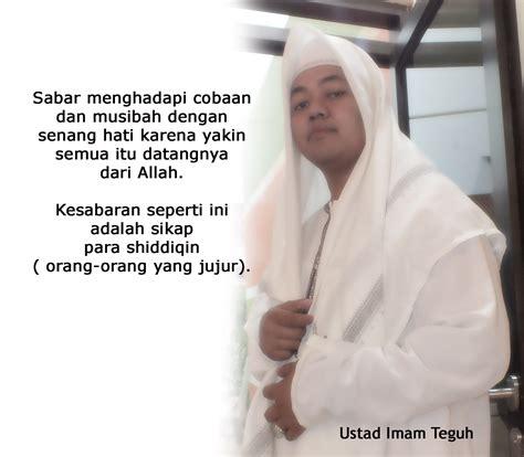 kumpulan gambar kata bijak motivator imam teguh