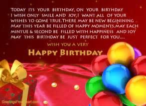 scraps greetings birthday scraps birthday greetings