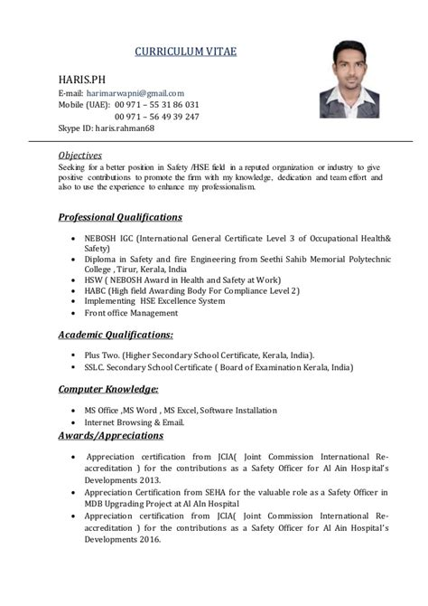 curriculum vitae sle for security officer haris safety officer cv