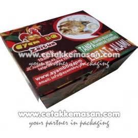 Dompet Kertas Envellope Envellope Paper Wallet pin cetak kemasan macam2 kotak makanan paperbag shopping bag cake on