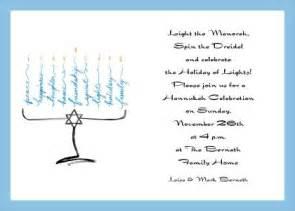 hanukkah invitations cimvitation