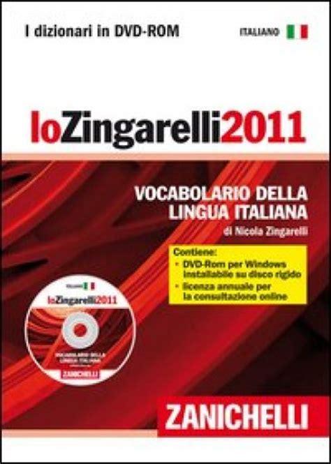 libro lo zingarelli 2018 vocabolario della lingua italiana versione base con contenuto lo zingarelli 2011 vocabolario della lingua italiana dvd