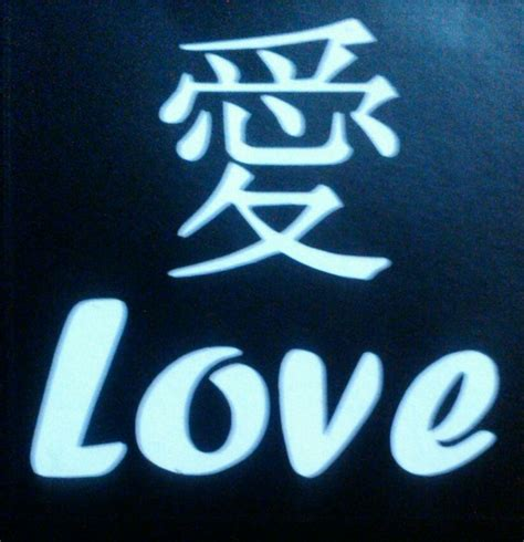 chinese love symbol symbols emoticons 100 best stencil images on pinterest stencils chinese