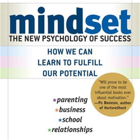 mindset the new psychology of success carol dweck