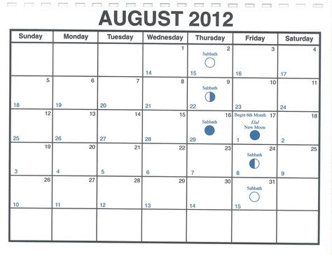 august 2012 calendar template image gallery 2012 calendar august