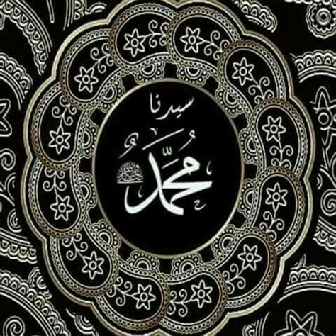 best arabic islamic nasheed about prophet muhammad pbuh 17 best images about muhammad s a w p b u h on