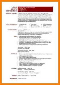 Resume Objective Section by 8 Resume Skills Section Exle Bibliography Formated
