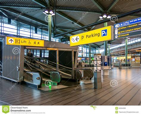 Free 2 Car Garage Plans Schiphol Amsterdam Airport Holland Editorial Image