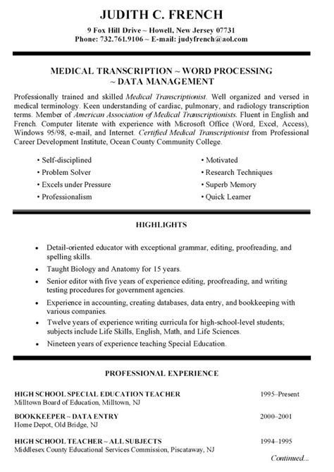 resume skills no experience resume templates no work experience high