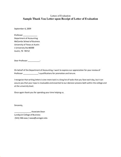 Thank You Letter To Computer Sle Resume For Graduate School Education Free Wordpad Cv Template Lab Tech Resume No
