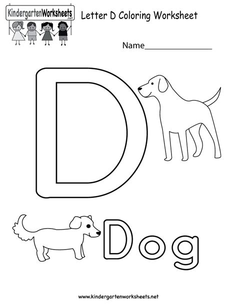learning alphabet coloring pages letter d 008 free printable letter d coloring worksheet for kindergarten
