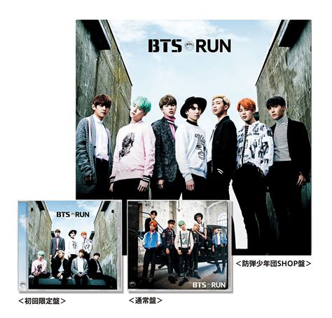 download mp3 bts run japanese ver info bts will be released 6th single album run japanese