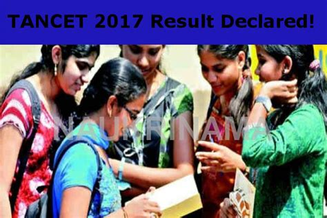 Tancet Mba Counselling 2017 by Tancet 2017 Result Announced