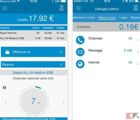 wind area clienti mobile controllare il consumo dati per tim vodafone wind 3