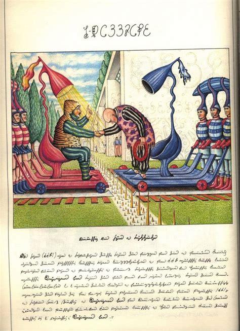 codex seraphinianus 17 best images about codex seraphinianus on codex seraphinianus what would and