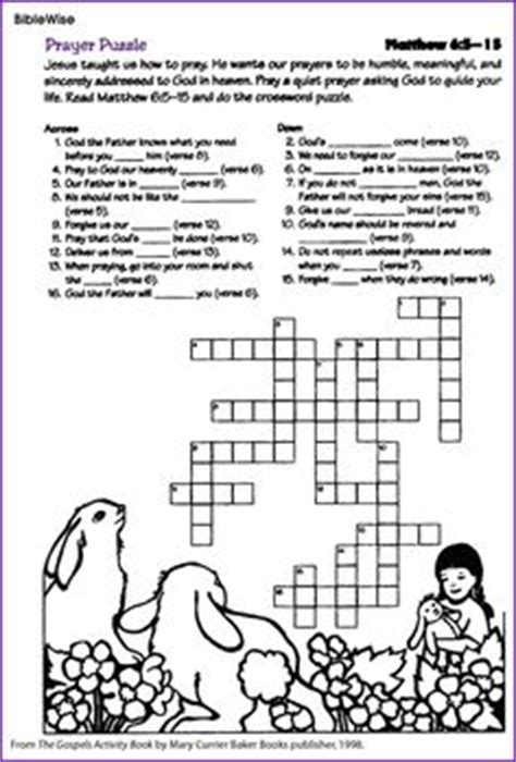 christian jigsaw puzzles for kids printable crossword puzzle for kids on the lord s prayer kids