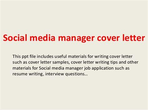 Social Media Manager Cover Letter by Social Media Manager Cover Letter