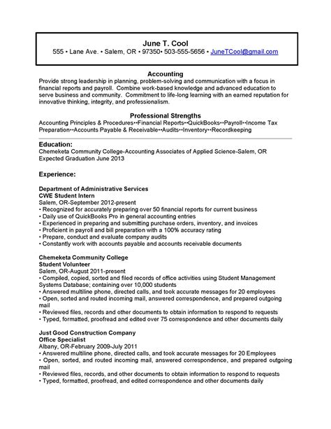 Student Resume Examples For College Applications