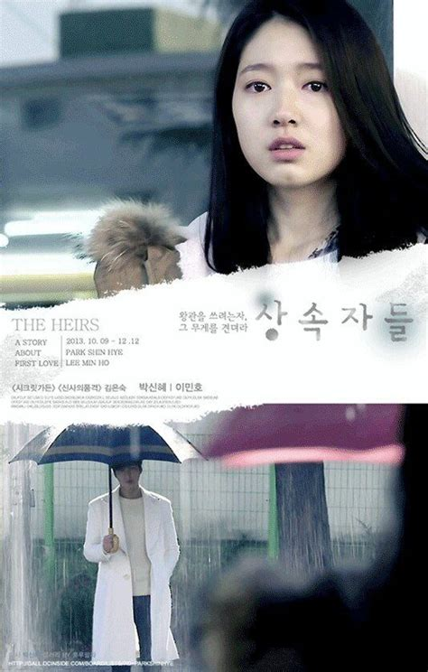 film korea the heirs 219 best images about the heirs on pinterest