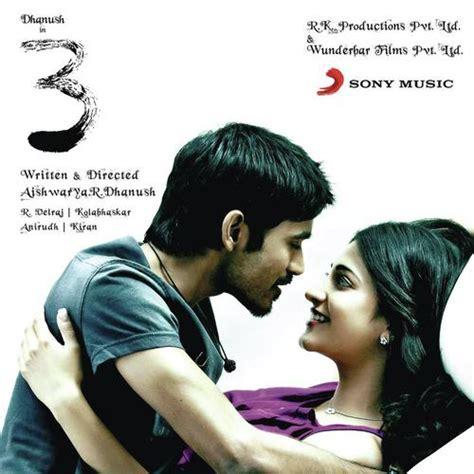 three songs come on song lyrics 3 telugu dhanush shruthi anirudh
