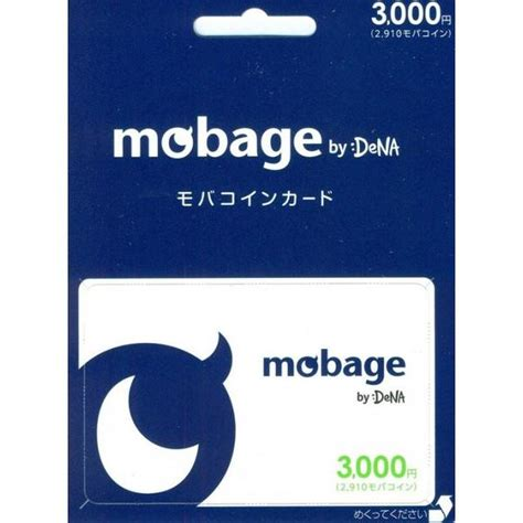 Itune Gift Card Japan - mobage mobacoin card 3000jpy japancodesupply cheap japanese itunes psn