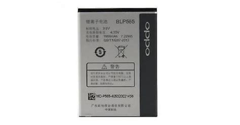 Mcom Battery Power Oppo Blp oppo battery for model blp565 from category battery