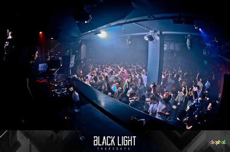 digital reviews digital nightclub review