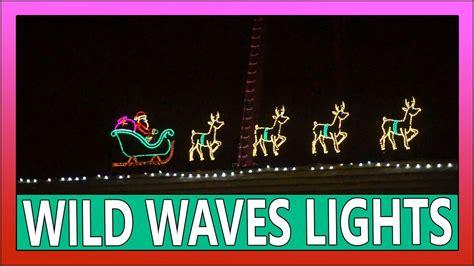 wild waves holiday lights calendar 12172016 wild waves christmas lights vlog 1093 youtube