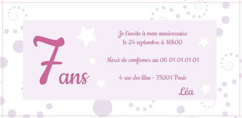 Exemple De Lettre D Invitation D Anniversaire Id 233 E Modele Carte D Invitation Pour Anniversaire