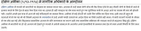 biography kasturba gandhi hindi language kasturba gandhi essay in hindi language writinggroups390
