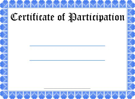 participation certificate templates free participation certificate templates new calendar
