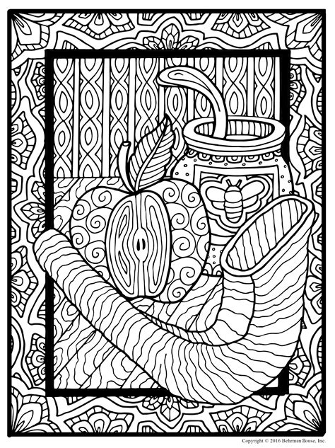 Jewish Coloring Pages For Adults | from shalom coloring a jewish coloring book for grown ups